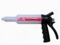FAST NITRO-FILLING GUN