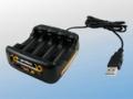 USB Ni-MH AA/AAA CHARGER/DISCHARGER